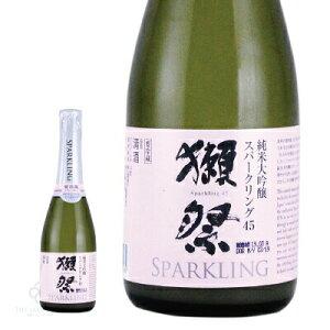 獺祭(だっさい) 発泡にごり酒 スパークリング45 360ml