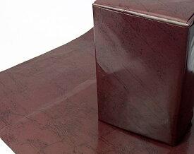 包装紙 [ブラウン]  【箱付き商品用】(ページ上で箱が付いている商品の包装です)