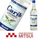 カリブ フランス製高級糖液(シロップ) 700ml