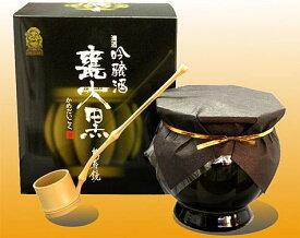 甕大黒(かめだいこく) 吟醸酒 萬寿鏡 900ml【あす楽対応】