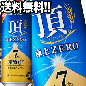 サントリービール 頂[いただき] 極上ZERO 500ml缶×24本【6月22日出荷開始】北海道・沖縄・離島は送料無料対象外[送料無料]