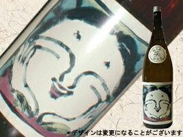 純米酒 笑 1800ml(西本酒造場 鳥取県)