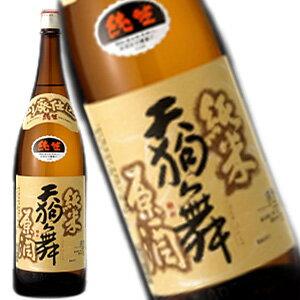 天狗舞 山廃純米生原酒 1800ml