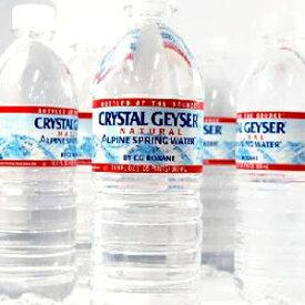 [送料無料]クリスタルガイザー[CRYSTAL GEYSER] 500ml×48本[24本×2箱] 天然水[水・ミネラルウォーター・軟水]ナチュラルウォーター【2〜3営業日以内に出荷】