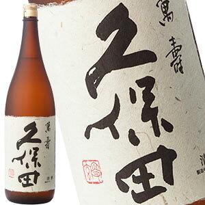 久保田 萬寿 純米大吟醸 1800ml【8月7日出荷開始】