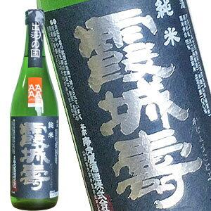 霞城寿 [純米酒]
