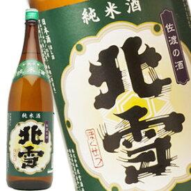 北雪 純米酒 1800ml