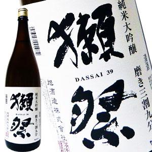 獺祭 純米大吟醸 磨き三割九分[箱なし] 1800ml