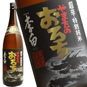 李白 特別純米酒『やまたのおろち』 超辛口 1800ml