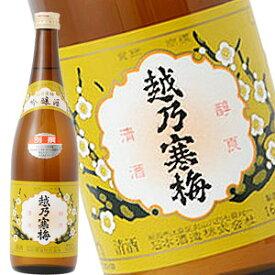 越乃寒梅 別撰 吟醸酒 720ml【7月5日出荷開始】