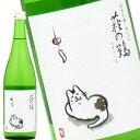 萩の鶴 純米吟醸 別仕込み[夕涼み猫] 720ml