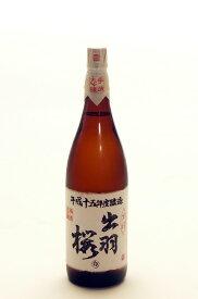 出羽桜酒造 平成29年度醸造 万禮(ばんれい)大吟醸酒 1.8L【楽ギフ_包装】【楽ギフ_のし】