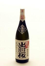 出羽桜酒造 純米大吟醸酒 愛山 1.8L【楽ギフ_包装】【楽ギフ_のし】