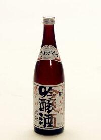出羽桜酒造 桜花吟醸酒 720ml