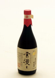 出羽桜酒造 大吟醸 雪漫々五年氷点下熟成酒 720ml【楽ギフ_包装】【楽ギフ_のし】