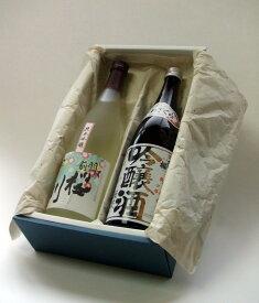 羽前 桜川 純米吟醸酒 720ml出羽桜酒造 桜花吟醸酒 720ml セット