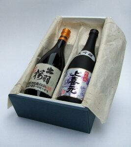 出羽桜酒造 大吟醸酒 720ml上喜元 限定大吟醸酒 720ml セット