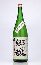 酒之郷 吉田酒店 限定 出羽桜酒造 吟醸原酒 郷魂 1.8L