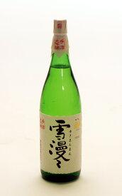 出羽桜酒造 大吟醸酒 雪漫々 1.8L【楽ギフ_包装】【楽ギフ_のし】