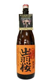 IWC2016最高賞チャンピオン・サケ受賞酒 出羽桜酒造 純米酒 出羽の里 1.8L