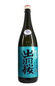 出羽桜酒造 純米大吟醸 雪女神 四割八分 1.8L