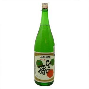ひこ孫 [純米酒]