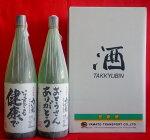 力の松純米吟醸生原酒