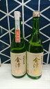 会津娘 芳醇純米 蔵出2018年セット2本 720ml【福島県】【日本酒、五百万石、中辛、抜群の味、冷からぬる燗】【贈答…