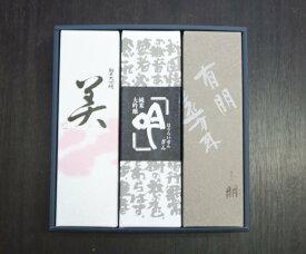 蓬莱泉 吟・美・朋 720ml 専用ギフトボックス入り 【愛知 銘酒・地酒】