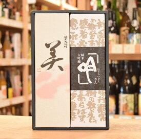 蓬莱泉 吟・美 720ml 専用ギフトボックス入り(2018年10月瓶詰分)