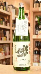 【埼玉県 神亀酒造】神亀 純米酒 1800ml