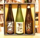 全国の人気36銘柄から 選べる日本酒3本セット