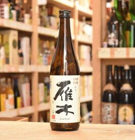 【山口県 岩国 八百新酒造】 雁木 純米 ひとつび 1800ml