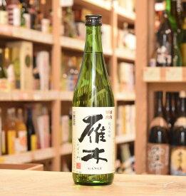 【山口県 岩国 八百新酒造】 雁木 純米吟醸 みずのわ 720ml