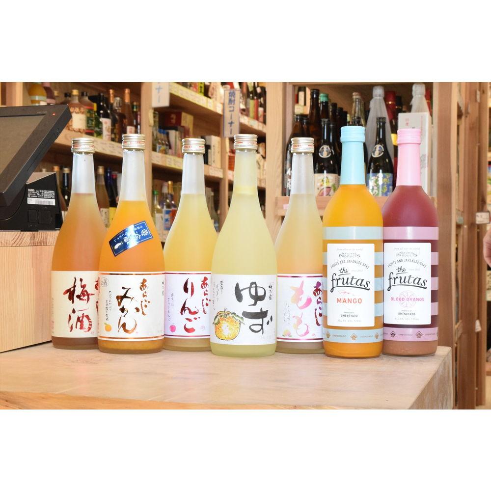 【あす楽対応地域のみ送料無料】梅乃宿ファンに贈る人気商品飲み比べ720mlセット!7種類の中からお好みの3本を選べる!
