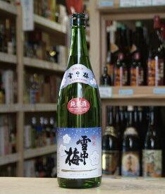 雪中梅 純米酒 1800ml
