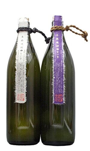 ?ないな ?ないな紫 飲み比べセット 宮崎県 明石酒造 【芋焼酎】【お中元】【夏ギフト】+gb