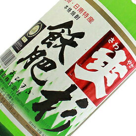 爽やか 飫肥杉 20度 1800ml 宮崎県 井上酒造 芋焼酎