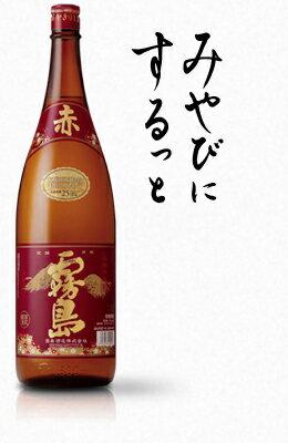 赤霧島 1800ml 一升瓶 宮崎県 霧島酒造 【芋焼酎】【定価販売】
