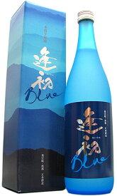 【化粧箱入】 正春酒造 逢初Blue 720ml 20度 宮崎県 芋焼酎 減圧蒸留
