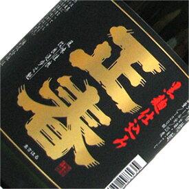 宮崎県 正春酒造 芋焼酎 黒麹仕込み 正春 25度 720ml
