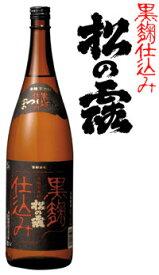 黒麹仕込み 松の露 松の露酒造 芋焼酎 宮崎県 1800 25度