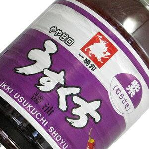 【九州醤油】 熊本県 緑屋本店 一騎印 紫醤油 うすくち 1L