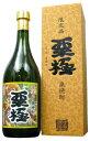 栗極(くりきわみ) すき酒造 くり焼酎 宮崎県 720ml 25度