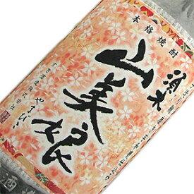 山美娘(やまびこ) 手造り麹 磨き芋 和甕仕込み すき酒造 芋焼酎 宮崎県 1800ml 25度