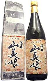 山美娘(やまびこ) 720ml 宮崎県 すき酒造 芋焼酎 手造り麹 磨き芋 和甕仕込み 須木  25度
