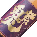 鹿児島県 田崎酒造 紫鬼火 1800ml 25度  焼芋焼酎
