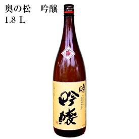 奥の松 吟醸(1.8L)奥の松酒造株式会社 福島県二本松対応ギフトボックス G H I