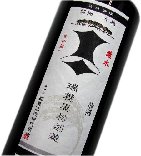 剣菱酒造 黒松剣菱 瑞穂 720ml