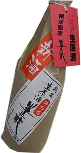 大田酒造 半蔵 純米生原酒 神の穂 720ml 限定醸造生原酒
